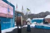 В пхенчхане торжественно подняли флаг Украины говорит по-2018