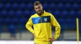 Футбол: Андрей Ярмоленко не сыграет против