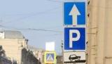 В Москве появятся отдельные парковки для туристических автобусов