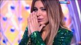 Поющая для убийц детей Украины, Грузии и Сирии, Ани Лорак снова взбудоражила своим заявлением: теперь известно, где именно в Украине певица встретит Новый год