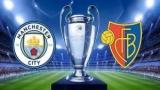 Манчестер Сити - Базель: Сегодня состоится матч Лиги чемпионов