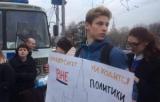 В Москве студенты митинговали против фестиваля в честь